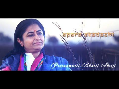 Apara Ekadashi Mahatmya | Apara Sampurna Vrat Katah saar