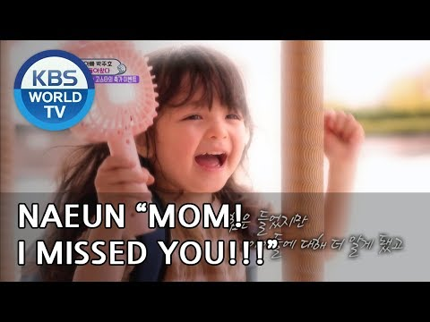 "Naeun ""mom, I Missed You!"" [the Return Of Superman/2018.09.09]"