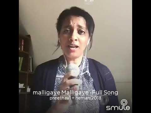 Video Malligaye Malligaye - Ninaithen Vandhai download in MP3, 3GP, MP4, WEBM, AVI, FLV January 2017