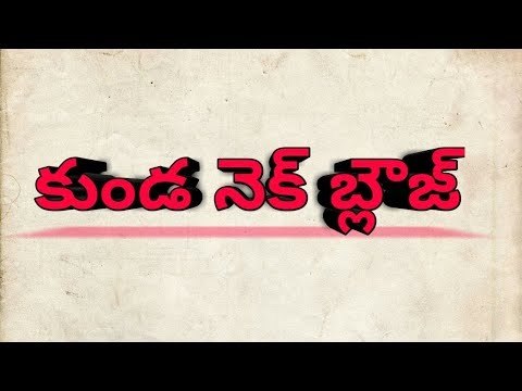 Video Pot neck blouse stitching in Telugu download in MP3, 3GP, MP4, WEBM, AVI, FLV January 2017