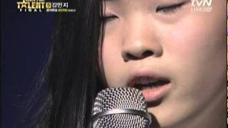 General American TV Show - Korea's Got Talent 2011