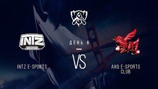 INTZ vs ahq, game 1