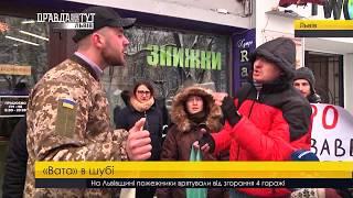 Випуск новин на ПравдаТУТ Львів 22 січня 2018