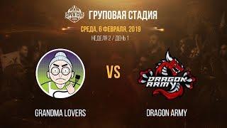 LCL OC 2019: Групповая стадия. GRL vs DA | Неделя 2, День 1 / LCL