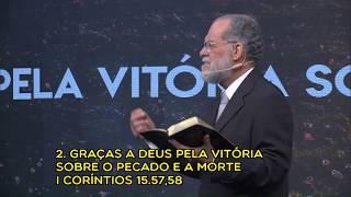 01/10/2017 – CULTO MANHÃ – PR. MÁRCIO VALADÃO
