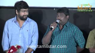 Kayal Movie Audio Launch Part 2