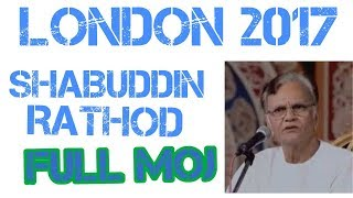 SHABUDDIN RATHOD AT LONDON 2017 I RAMKATHA MORARIBAPU