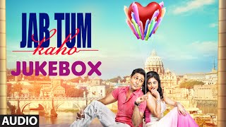 JAB TUM KAHO AUDIO JUKEBOX Parvin Dabas Ambalika Shirin Guha