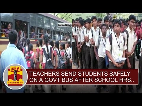 Coimbatore-Teachers-send-students-safely-on-a-Govt-bus-after-school-hours-Thanthi-TV