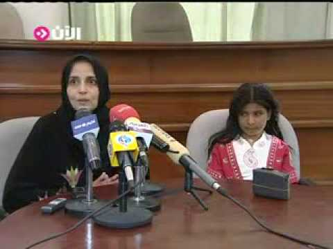 ظاهرة الزواج المبكر في المجتمع اليمني - نجود علي