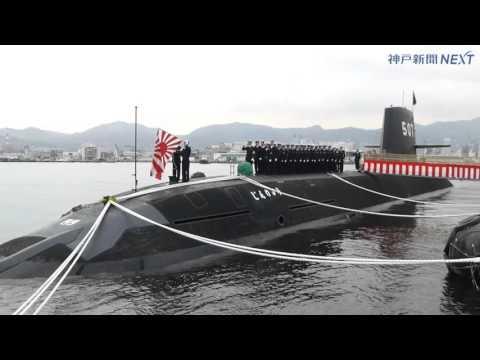 潜水艦「じんりゅう」引渡式 三菱重工業神戸造船所