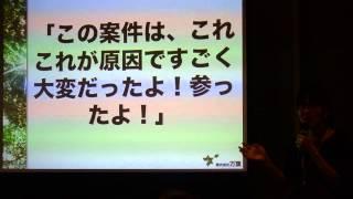 【テクノロジー好き女性が集結】ギークな女子会Tokyo Girl Geek Dinerが面白いと話題