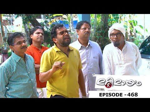 Episode 468    Marimayam   Life after retirement..!