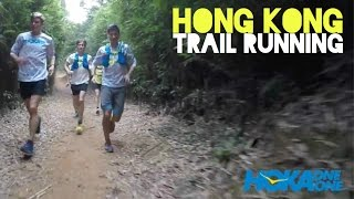 Video Hong Kong Trail Running with Sage Canaday & Team HOKA ONE ONE | Asia Trail Magazine MP3, 3GP, MP4, WEBM, AVI, FLV November 2018