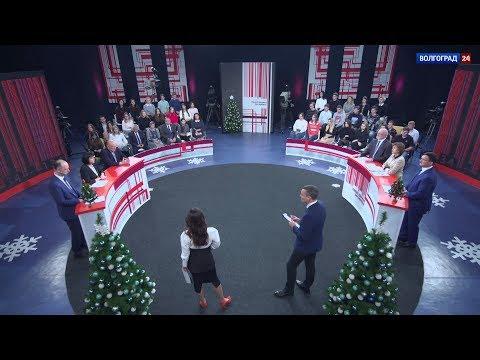 2019: важные итоги года в Волгоградской области. Выпуск от 26.12.2019