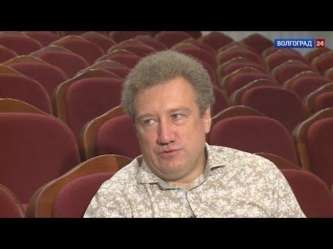 Андрей Аниханов, художественный руководитель Волгоградского академического симфонического оркестра, заслуженный артист России