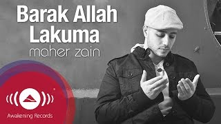 Lahoma United States  City pictures : Maher Zain - Barak Allah Lakuma | Vocals Only | Official Lyric Video