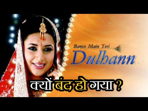 Banoo Main Teri Dulhann Serial Kyu Band Ho Gaya ? | Banoo Main Teri Dulhann Episode 1 Review