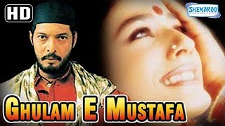 Video Ghulam-E-Mustafa {HD+ Eng Subs} - Hindi Full Movie - Nana Patekar - Raveena Tandon - Best Movie MP3, 3GP, MP4, WEBM, AVI, FLV September 2019