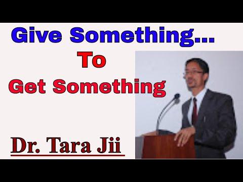 (हेर्नैपर्ने भिडियो Give to Get..कुनै चिज प्राप्त गर्न कुनै कुरा दिन जरुरी...10 minutes.)