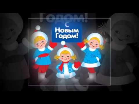 стихи для детей новогодние. Долговы - Весёлый дед Мороз.