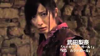 Kunoichi Ninja Girl   2011   Trailer