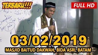 Video Ceramah Terbaru Ustadz Abdul Somad Lc, MA - Masjid Baitud Dakwah, Batam MP3, 3GP, MP4, WEBM, AVI, FLV Mei 2019