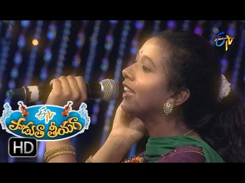 Tellavaraka-Munde-Song--Krishna-Priya-Performance-in-ETV-Padutha-Theeyaga--16th-May-2016