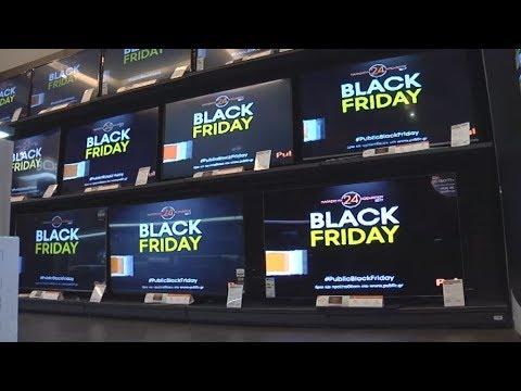 Black Friday αλά… Ελληνικά