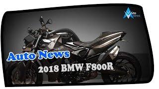 10. AWESOME!!!2018 BMW F800R Price & Spec