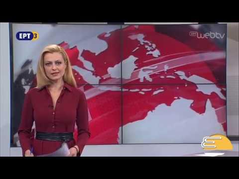 Τίτλοι Ειδήσεων ΕΡΤ3 10.00 | 25/10/2018 | ΕΡΤ
