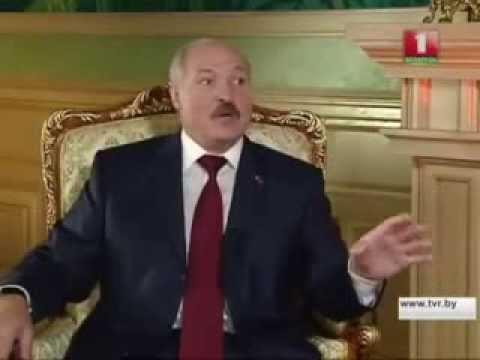 "Лукашенко: ""Ваше место под веником!"""