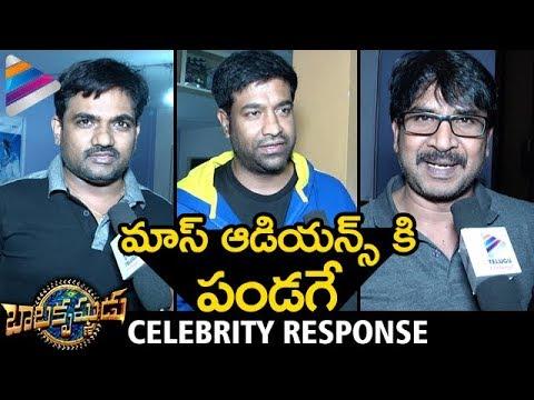 Balakrishnudu Premiere Show Celebrity Response | Nara Rohit | Regina | Mani Sharma