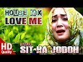 Lagu Aceh Terbaru Album House Mix LOVE ME 2017 FULL HD - Trailer