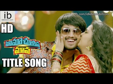 Cinema Choopista Maava Movie Songs