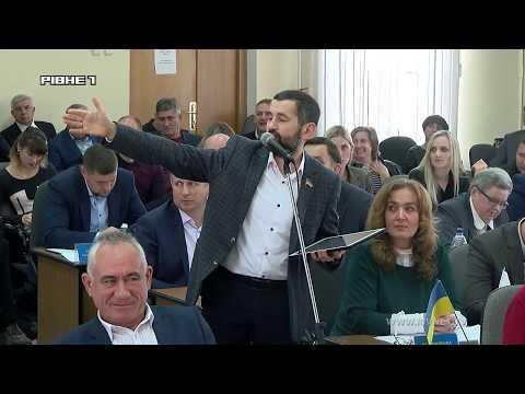 <a href='/Info/?id=95452' > Рівненські депутати хотіли забрати гроші з притулку для тварин і віддати їх на туалети  [ВІДЕО]</a>