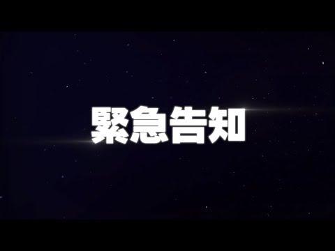TWICE 2018 秋 告知映像 - Thời lượng: 67 giây.