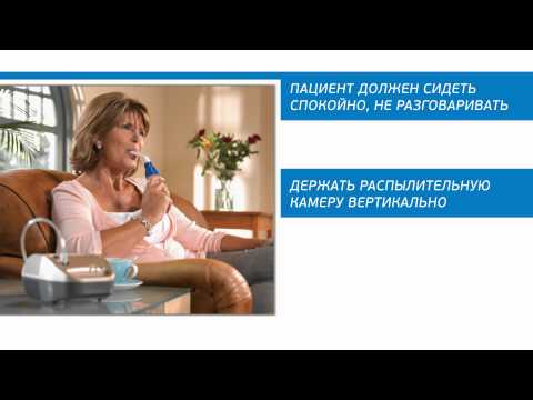 Ингалятор компрессорный Philips Respironics Pro