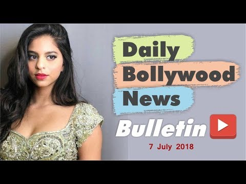 Latest Hindi Entertainment News From Bollywood | 7 July 2018