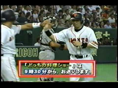 野球中継で起きた奇跡の予言(爆)