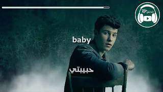 مترجمة عربي Shawn Mendes - There's Nothing Holdin' Me Back