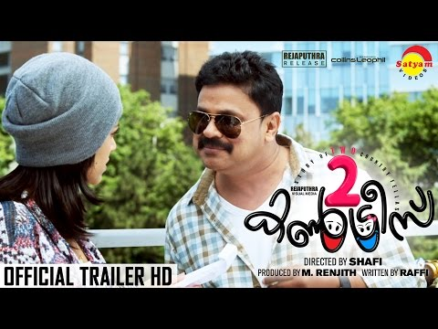 Two Countries Malayalam Movie Trailer | Dileep, Mamta Mohandas