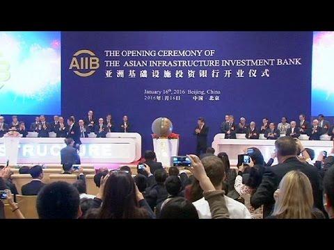 Εγκαίνια για την Ασιατική Τράπεζα Υποδομών