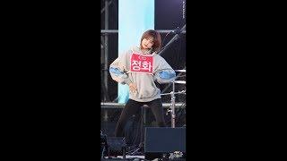 Download Lagu 181013 [4K] EXID 리허설 정화-위아래 [가을낭만 콘서트] 직캠(fancam) by 포에버 Mp3