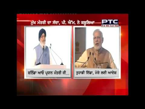 BADAL'S REQUEST IS LIKE ORDER TO ME : MODI