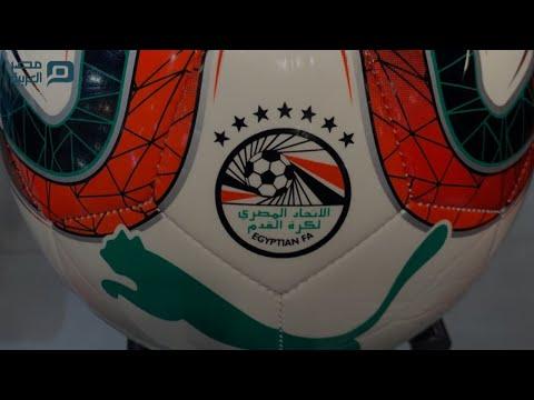 الكرة الموحدة.. حلقة جديدة في مفاجآت الدوري بعد كورونا