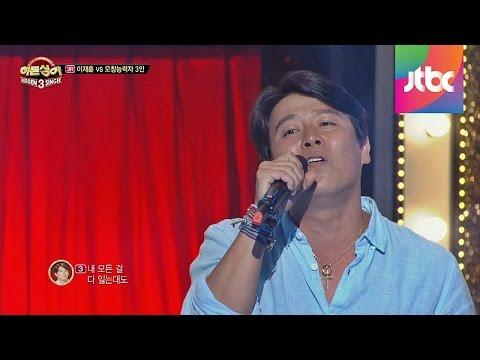 Bài hát huyền thoại Audition 1 thời, 4 thằng hát đố ae haivl biết thằng nào là thằng ca sĩ thật của bài này :)).