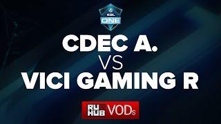 VG Reborn vs CDEC.A, game 2