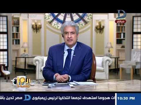 وائل الإبراشي: هدف مجدي عبد الغني تحول لنكتة مملة سخيفة