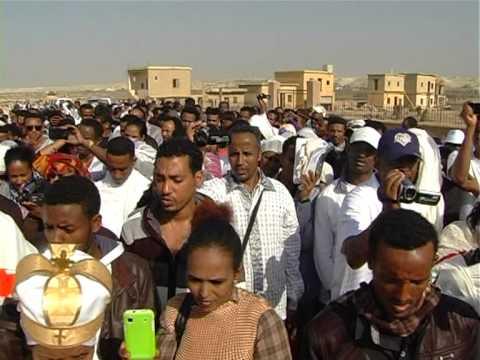 Ethiopian Epiphany Israel